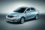 Geely Comes to the UK Image