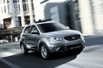 SsangYong Adds new Dealers Image